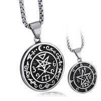 Men Stainless Steel Pendant Necklace Both Sided Seal of Astaroth Key of Solomon/Seal of Lilith Sigil of Lucifer Seal Chain