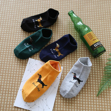 PEONFLY 5 Pairs/lot Classic Cotton Boat Ankle Fashion men Socks Stars Spelling C