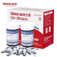 Sinocare ga 3  тест полоски для глюкометра глюкометр измеритель