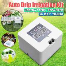USB Automatic Watering Device Watering Device Drip Irrigation Tool Water Pump 30 Days Timer system for Succulents Plant