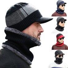 Модная женская мужская шапка для кемпинга зимняя шапка мешковатая теплая шерстяная флисовая Лыжная Шапка+ шейный платок шарфы