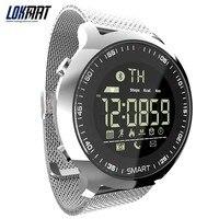 LOKMAT Sport Watch Bluetooth Waterproof Men Smart Watch Digital Ultra-long Standby Support Call And SMS Reminder SmartWatch Smart Watches
