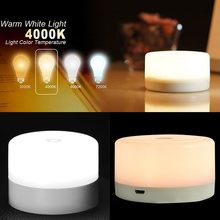 Светодиодный Портативный зарядка через USB лампа Беспроводной детские дети прикроватные Перезаряжаемые мини Ночной светильник для грудног...