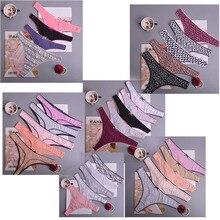 3250e4365 De Presente da cor cheia bonita do laço lingerie Sexy Thongs G-corda Roupa  Interior