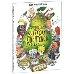 Boeken CLEVER 8370337 kinderen onderwijs encyclopedie alfabet woordenboek boek voor baby MTpromo