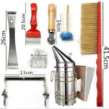 Beekeeping tools beekeeping set eight 8 sets of independent packaging bee smoking machine sweep