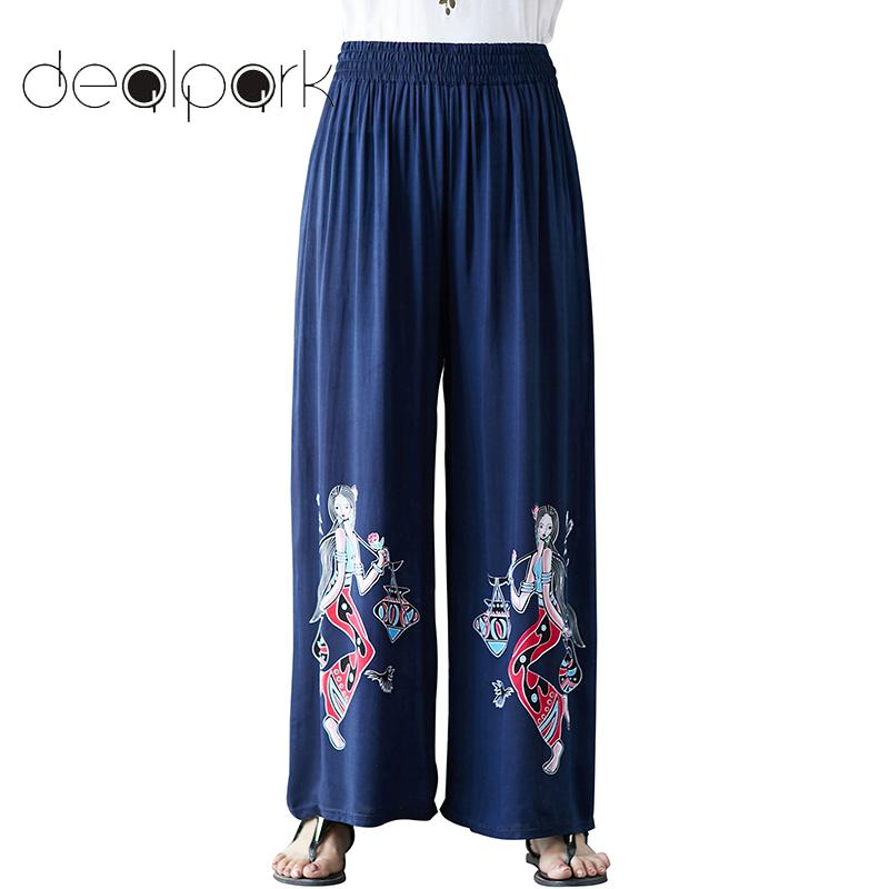 <font><b>Cotton</b></font> <font><b>Baggy</b></font> <font><b>Pants</b></font> <font><b>Women</b></font> Wide Leg <font><b>Pants</b></font> High Elastic Waist Vintage Ethnic Print Casual Loose Trousers Long <font><b>Pants</b></font> female Black image