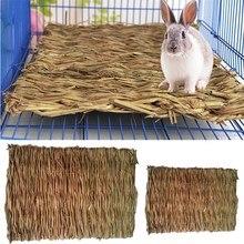 Соломенный коврик для домашних животных хомяк кролик жевательная игрушка трава подготовки коврик для мелких животных крыса морская свинья веселый, для животных игрушки