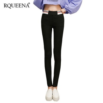 Korean Style Spring High Waist Pencil Pants
