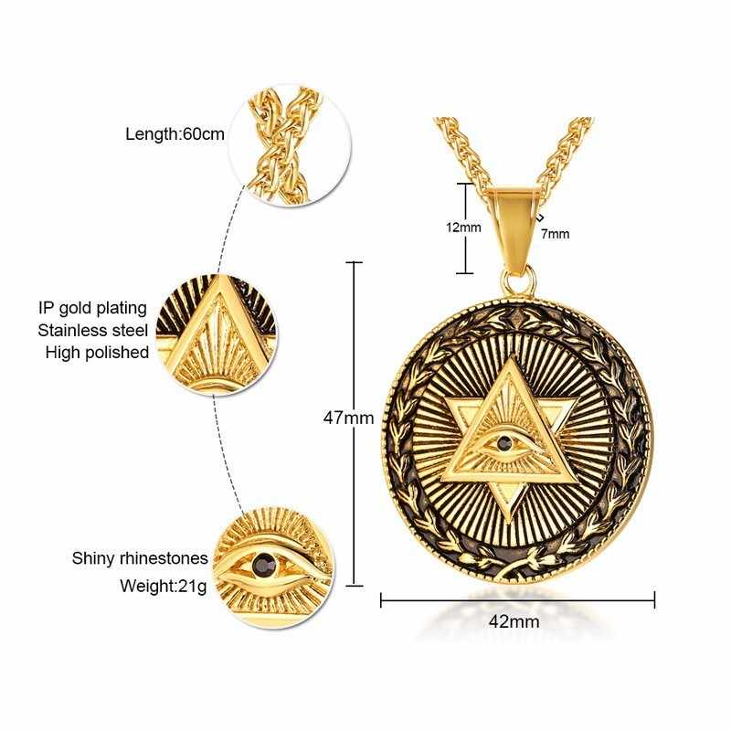 Men's Eye of Providence Pendant in Golden Star of David Stainless Steel Wicca Amulet Talisman Necklace 24 Inch