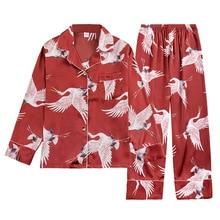 2019 Womens Pajamas Sets With Pants Pyjamas Satin Sleepwear Silk Pijama Loose Two Piece Long Sleeve Flower Print Nightwear