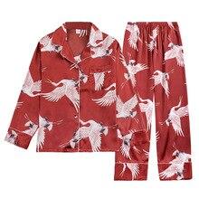 Conjuntos de pijamas para mujer, Pijama de satén, de seda, holgado, de manga larga con estampado de flores, 2019