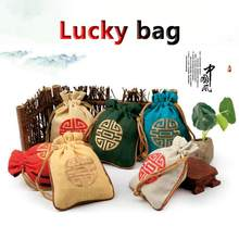 Multi - Colored Cute Bags Lucky Bags Interesting Holiday Gifts For Men Women Candy Bags Small Linen Candy Bags Good Luck Lovely(China)