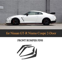 Carbon Fiber for GTR NISMO Front Bumper Fins Fender Vent Covers Trims for Nissan GT R Nismo Coupe 2 Door 2015 2016