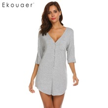 Ekouaer col en v doux femmes Sexy chemise de nuit demi manches bouton poche chemise de nuit vêtements de nuit dété robe de nuit femme maison vêtements
