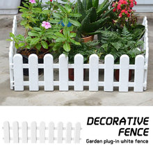 1Pc 50x13cm White Plastic Tree Fence Courtyard Indoor Garden Fence Kindergarten Flower Garden Vegetable White Decor