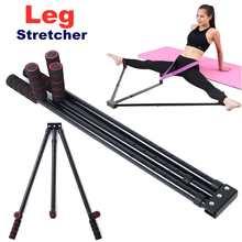 Ajustável 3 barra de ferro pernas extensão maca divisão ligamento máquina dividir pernas ferramenta treinamento equipamentos fitness acessórios