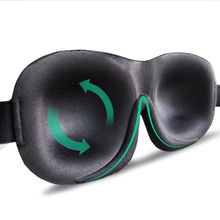 Upgraded 3D sleep mask total blackout eyeshade sleeping aid for travel rest blindfold soft sleeping eye mask Women Men Eyepatch