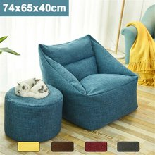 Waterproof Bean Bag Washable Beanbag Sofas Lazy Sofa Indoor Seat Chair Cover Large Bean Bag Cover Armchair Cozy Game Yellow(China)