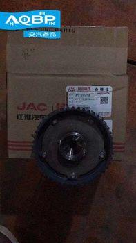 Elementy silnika elementy rozrządu JAC S5 T6 numer oe 1007301GD150 koło pasowe luźne tanie i dobre opinie Koło Pasowe jałowe iron Chiny