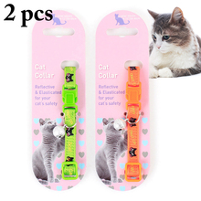 2pcs Adjustable Cat Dog Collar With Bell Puppy Pet Supplies Necklace For Small Chihuahua Collars Decoration