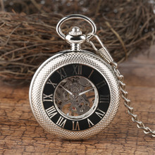 цена на Classic Roman Numerals Mechanical Pocket Watch High Quality Hand-Wind Pendant Watch Vintage Fob Clock Gifts for Men Women reloj