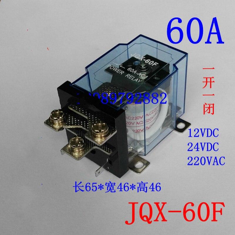 Jqx - 60f / 1z High-power 60th Relais 12v 24 V Autoscooter Werden Elektrischen Strom 40f - 58f - 63f