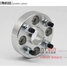 2 шт. резец сверхтвердый PCD 4X100 центральное отверстие 56,6 мм толщиной 20/25/30/35 мм колесный разделитель адаптер M12XP1.5 гайка