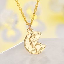 YANGQI Women Big Mouth Round Pendant Necklace Cute Necklace For Women Female Trendy Jewelry Personality Chain Necklace GoldColor(China)