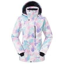 1ff4537b02de1 Chaqueta de esquí de Extra caliente de las mujeres con capucha invierno  Snowboard desgaste grueso abrigo ropa de nieve esquí imp.