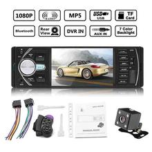 купить 4.1 Inch 1 Din HD Car Radio MP5 Player Bluetooth Stereo Radio Camera Car Multimedia Player Support TF Card And USB Devices дешево