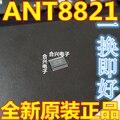 1 шт. ANT8821 ANT2801 TSSOP24 SOP8