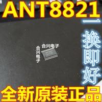 1PCS ANT8821 ANT2801 TSSOP24 SOP8 Pacotes de acessórios para celular    -