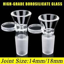 Kicute 14 мм/18 мм боросиликатное стекло шарнир прозрачное скольжение Мужская стеклянная чаша с ручкой Воронка Тип чаша химическая Лабораторная посуда