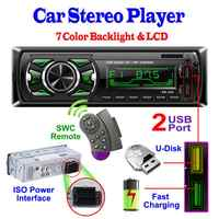 RK-538 Charger Two USB Car Radio FM 12V Fixed Front Panel Car Audio MP3 WMA Player Bluetooth SD AUX SWC Remote 7388 IC 538