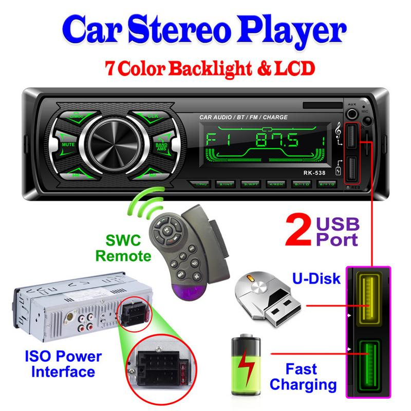 RK-538 Charger Two USB Car Radio FM 12V Fixed Front Panel Car Audio MP3 WMA Player Bluetooth SD AUX SWC Remote 7388 IC 538 image