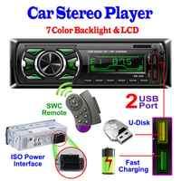 RK-538 Ladegerät Zwei USB Auto Radio FM 12V Fest Panel Auto Audio MP3 WMA Player Bluetooth SD AUX SWC Remote 7388 IC 538