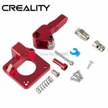 CREALITY 3D Original Red Remote Extruder Aluminum Alloy Block Bowden Extruder 1.75mm Filament For CR-10S Pro