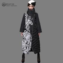 Warm White Duck Feather Coat Sim Turtleneck Long Winter Jacket Women Do