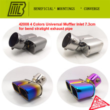 Universal Car Exhaust 1 into 2 Muffler square pipe Modified Tail Pipe Caliber 73mm Length 174mm general tail EXHAUST PIPE