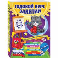 Books EKSMO 4355900 children education encyclopedia alphabet dictionary book for baby MTpromo