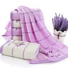 34*73CM Lavender 100% Cotton Face Towel Bath Towel Soft Cotton Beauty