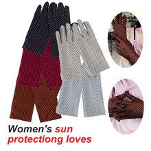 Mittens Dot Elastic Lady Girl Women's Gloves Drop Shipping& Fashion Summer Drive Women Sun Protection Wrist Gloves