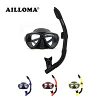 AILLOMA Underwater Equipment Diving Mask Snorkel Set Silicone Full Dry Swimming Snorkeling Anti Fog Diving Glasses Tube Goggles