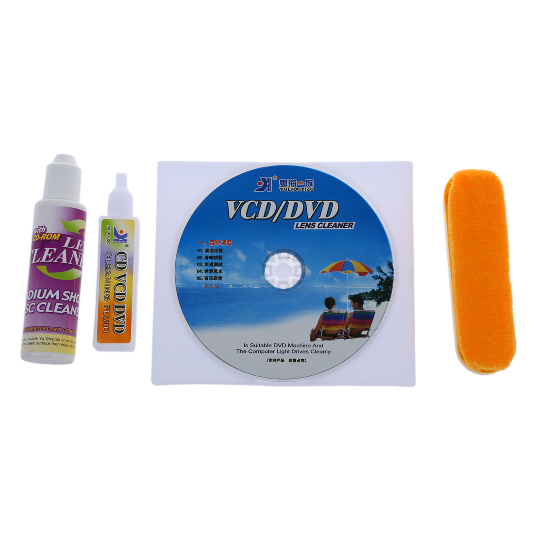 Kit de nettoyage de lentille d'entretien de lecteur CD DVD Rom 4 en 1