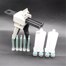 50ml Two Component AB Glue Dispensing Gun Hand Tools Dispenser with 2 set 50ml Empty Dual-Barrel Cartridge and 5pc AB Mixed Tube