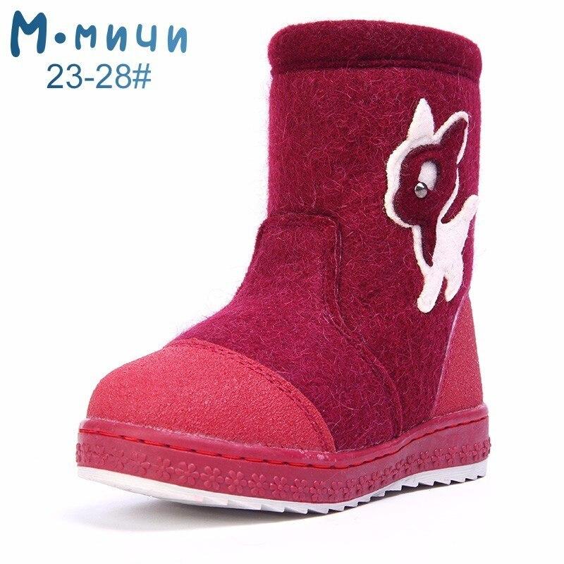 pagalguy gd: Comprare MMNUN Bambino Stivali Per Le Ragazze