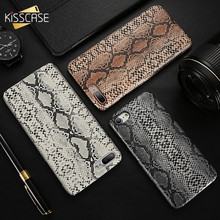 KISSCASE Leather Case For iPhone 7 8 6 6S Plus Retro Snake Patterned Hard Phone X Xs Max XR 5S 5 SE Cover Funda