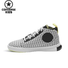 Buy shoes girl converse and get free shipping on AliExpress.com 14275c7c6847