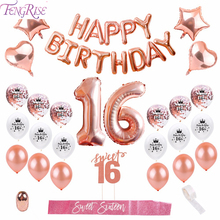 FENGRISE Rose Gold Birthday Party Decorations Adult 16th Happy Balloons Sweet 16 Decor
